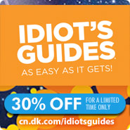 idiots-guides-in-full-colour-button-185x185