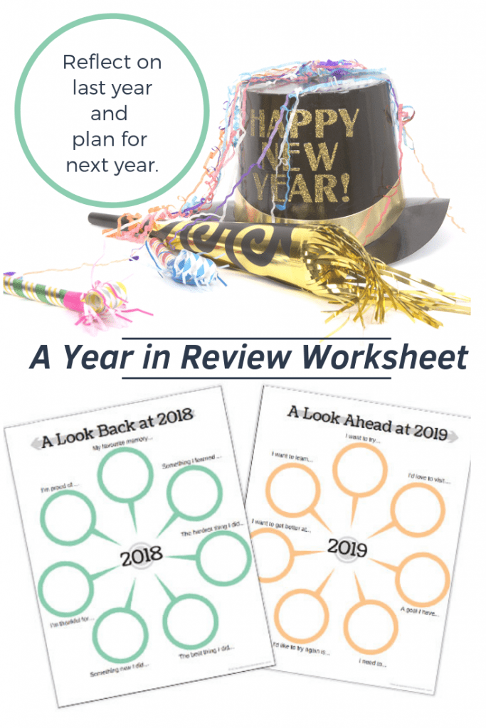 Year in Review - New Year's Celebration and reflection worksheets